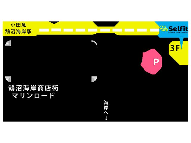 セルフィット鵠沼店の地図