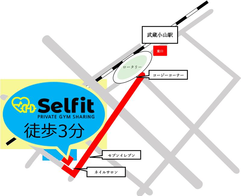 セルフィット武蔵小山の地図